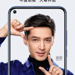 Honor V20 with a 48-megapixel camera and a leaky screen will present December 26