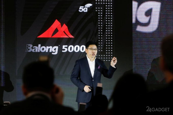 Huawei announced a 5G chipset and a 5G router (3 photos)