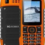 Usynlig BQ-2439 Bobber
