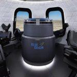 جيف بيزوس: سوف يرسل Blue Origin رجلاً إلى الفضاء هذا العام