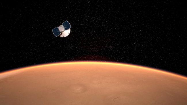 mars probe landing live - photo #31