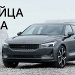 "High Tech News: Volvo's Tesla ""Killer"""