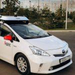 """Májusban a """"Yandex"""" drónjai megjelennek Moszkva utcáin"""