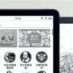 Xiaomi is preparing a reader with E-Ink screen