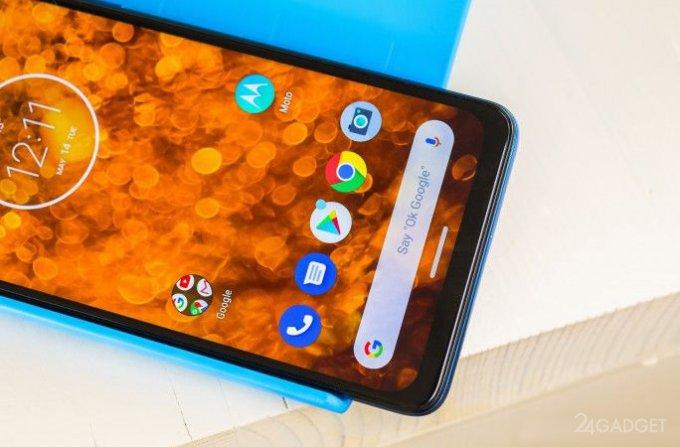 Motorola One Vision: cinema smartphone with 48-megapixel camera (15