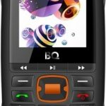 BQ 2825 Disco Boom - Mobil Disco