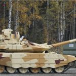 Russia will show the first tank printed on a 3D printer. In real scale