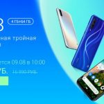 Xiaomi Mi A3 in the Russian market: start at a discount