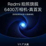 Redmi Note 8 will be presented on August 29