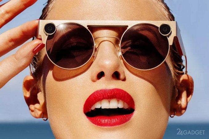 Szemüveg témájú stock fotók és képek Szemüveg a látkép fénykép galéria