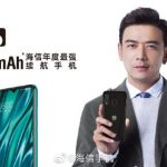 Announcement: Hisense King Kong 6 with 10,000 mAh battery