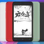 Tencent Pocket Reader II - als een lezer
