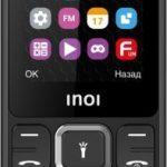 INOI 242 - евтин, дълготраен, прост