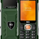 Quadrotank: BQ 2819 Tank Quattro with 4 SIM cards
