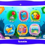 Children's tablet TurboKids Star