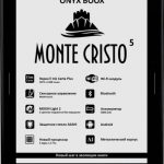 Fifth Count: Onyx Boox Monte Cristo 5 Reader introduced