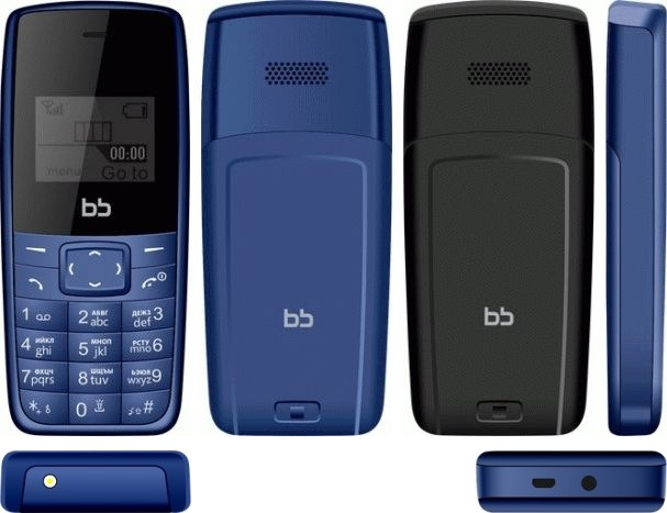 """On sale. BB 1, a phone with a flashlight """"can't be cheaper"""""""