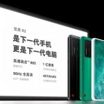 Announcement. Smartisan Nut R2 - TikTok flagship - photochromism and tablet as accessory