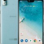 Ανακοίνωση. Kyocera Android One S8 με ελαφριά ιαπωνικά χαρακτηριστικά