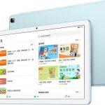 Közlemény. Honor Pad 7 10.1 - olcsó tablet Kína számára, érthetetlen chipsettel